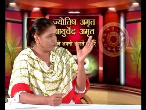 Jyotish amrit MATA JI Lal kitab astrology