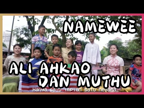 Namewee Music Video Competition [Ali AhKao Dan Muthu] by Sim Er Wen.