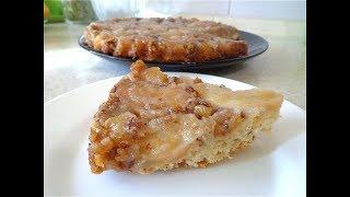 Яблочно-ореховый пирог ПО  ИТАЛЬЯНСКОМУ рецепту! Как тортик!