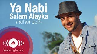 Maher Zain Ya Nabi Salam Alayka International Version  Official Music Video