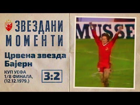 Crvena zvezda - Bajern 3:2 | Kup UEFA 1/8 finala, (12.12.1979.)