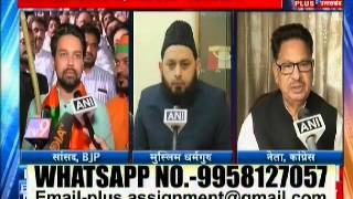 Political parties react to Asaduddin Owaisi