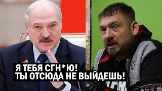 СРОЧНО! У Лукашенко сдают НЕРВЫ - Тихановского ИЗВОДЯТ в тюрьме и приравнивают к Вагнеровцам!