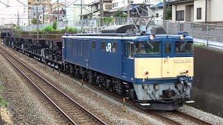 JR東日本EF64-1051 ホキ800形廃車配給 武蔵野線9532レ