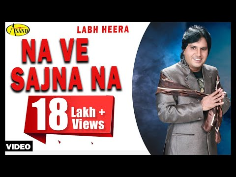 Labh Heera | Na Ve Sajna Na | New Punjabi Song 2018 | Anand Music