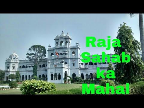 Raja Sahab Ka Mahal Shivghar Up