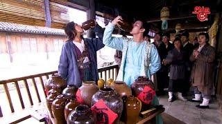 Kiều Phong , Đoàn Dự kết bái huynh đệ | Thiên Long Bát Bộ | Phim Khủng