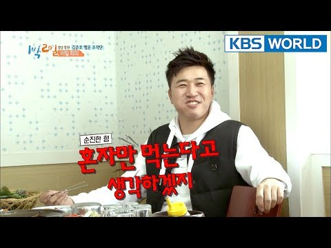 Hell think hes the only one who is eating 😂  2Days & 1Night Season 320180422