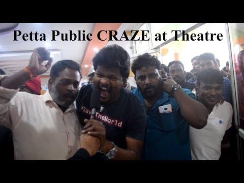 Petta Movie Public Craze At Theatre | Public Talk | Rajinikanth | Vijay Sethupathi #Petta
