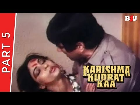 Karishma Kudrat Kaa | Part 5 | Dharmendra, Anita Raj, Mithun Chakraborty | Full HD 1080p