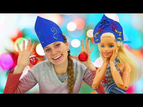 Одевалки Барби. Костюм снегурочки своими руками.