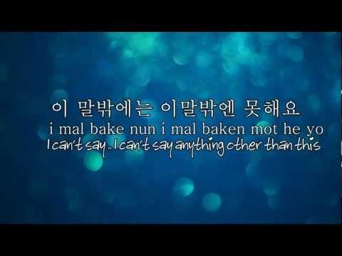 F(x) - Sorry (Dear.daddy) ( Han - Easy rom - Eng )