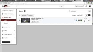 как удалить видео с ютуба youtube