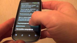 Диктофон на Андроїд смартфон