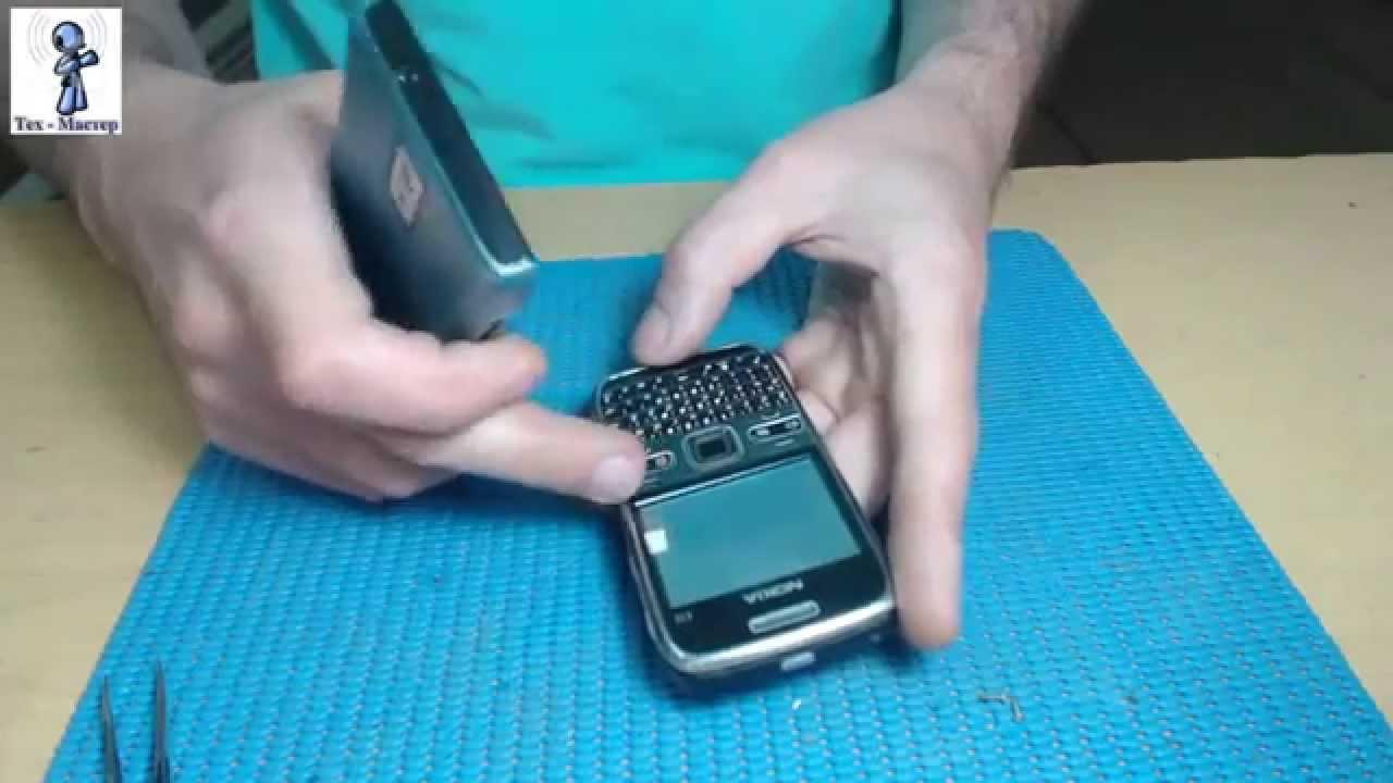 Купить смартфон nokia e71-1 (белая сталь), цвет. Продажа телефонов нокиа e71-1 (белая сталь) по лучшим ценам с доставкой по москве и другим.