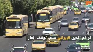 العراق وإيران.. أزمة الطاقة تتفاقم