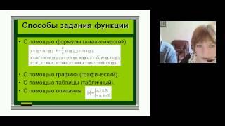 Функциональная линия в курсе алгебры 7 9 классов Г  К  Муравина, К  С  Муравина и О  В  Муравиной 2