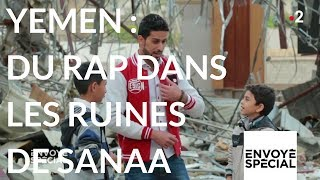 Envoyé spécial. Du rap dans les ruines de Sanaa au Yemen - 8 février 2018 (France 2)
