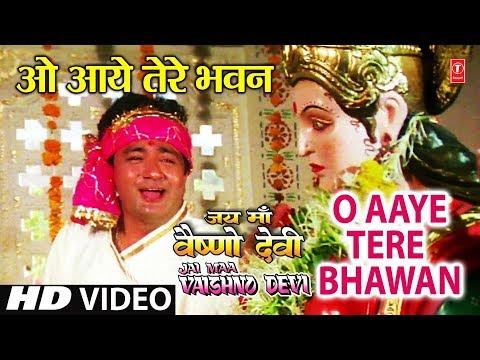 O Aaye Tere Bhawan Devi Bhajan Sonu Nigam, Anuradha Paudwal Full Video Song I Bhakti Sagar Episode