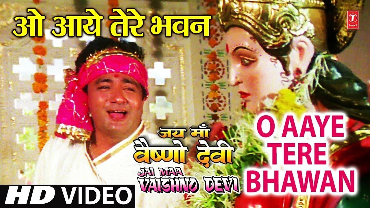 Download O Aaye Tere Bhawan Devi Bhajan Sonu Nigam, Anuradha Paudwal Full Video Song I Bhakti Sagar Episode