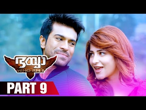 Bhaiyya My Brother Malayalam Movie | Part 9 | Ram Charan | Allu Arjun | Shruti Haasan | DSP