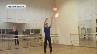 Видео уроки поинга: Трикетра - Triquetra
