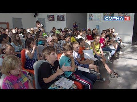 Участники «Академиb творчества» прошли обучение по 10 компетенциям в «Парке будущего»
