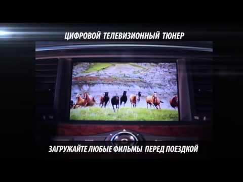 Nissan Murano   подключение смартфона к штатному монитору  (SMi Mirrorlink)