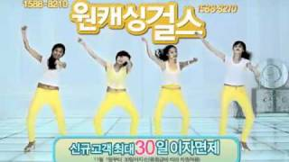 During my vacation, I saw this on korean tv 2010.