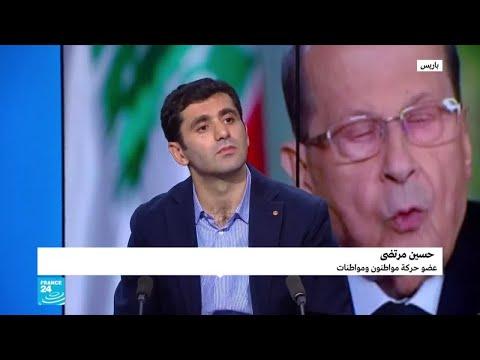 حسين مرتضى: -يجب المحافظة على سلمية الحراك في لبنان-  - نشر قبل 2 ساعة