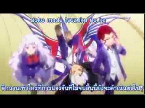 [Accelerated FS]Danball Senki Wars Game OP Thaisub