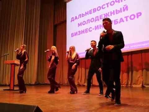 Торжественное открытие проекта «Дальневосточный молодежный бизнес-инкубатор» в ДВГУПС