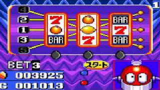 Gamble Panic is a nice but mostly garden-variety gambling/parlor game by Sega, made in 1995 for the Game Gear. Featuring good audio/visuals for a game of ...