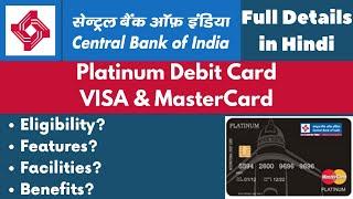 Central Bank of India Platinum Debit Card Full Details   Features, Benefits, Eligibility etc.