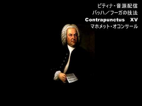 Bach, Johann Sebastian/Die Kunst Der Fuge,15.Contrapunctus Inversus A 3. B) Forma Inversa