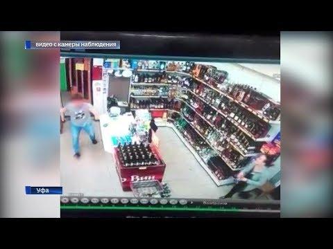 Целый спектакль разыграли двое мужчин в Уфе, чтобы похитить из магазина алкоголь