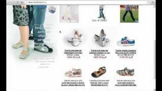 Как открыть интернет магазин -Выбираем нишу(1)(Видео-курсы по работе с интернет магазинами смотрите здесь: http://www.videokursov.ru/, 2012-09-18T12:06:16.000Z)
