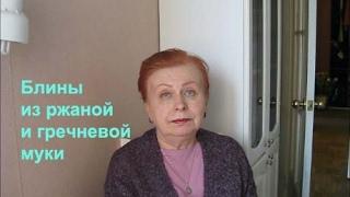 Блины из ржаной и гречневой муки Рецепты Маргариты Alexander Zakurdaev