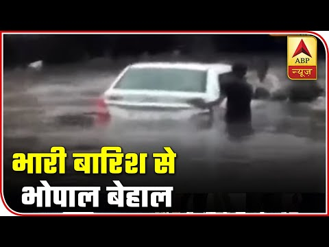 MP: Heavy Rains Disrupt Normal Life In Bhopal | Ground Report| ABP News