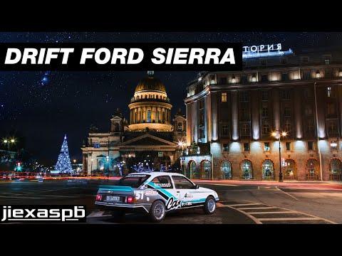Ford Sierra Ciay. Спеклист под дрифт