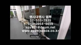 서울시 부천시 광명시 55인치 UHD 4K 스마트TV티…