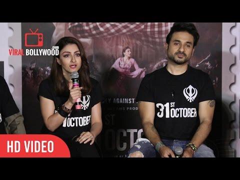 Soha Ali Khan Full Speech | 31st OCTOBER Official Trailer Launch