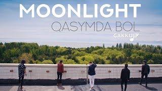 Moonlight - Qasymda bol