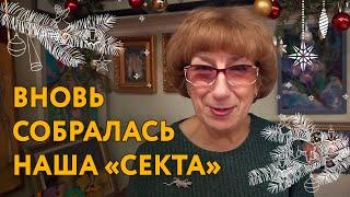 Дата встречи в Москве! Фантастические вышивки и работы наших вышивальщиц из Санкт-Петербурга!