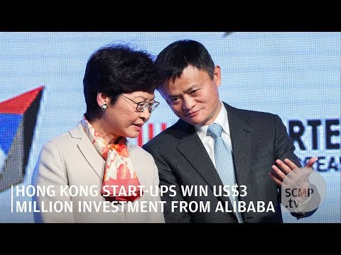 Jack Ma and Hong Kong Chief Executive Carrie Lam exchange thoughts on start-ups