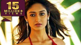 Ileana D' Cruz 2020 New Telugu Hindi Dubbed Blockbuster Movie | 2020 South Hindi Dubbed