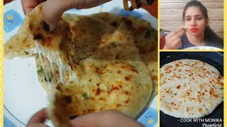 Aloo Cheese Parantha | Sunday Special Breakfast | Kid's Tiffin Recipe