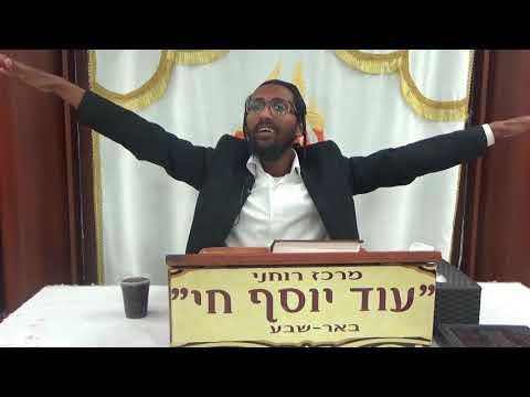 הרב ברוך גזהיי   רבי שמעון בר יוחאי (תשע'ז)