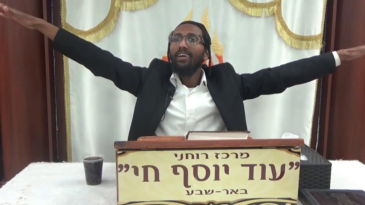 """הרב ברוך גזהיי   רבי שמעון בר יוחאי (תשע""""ז)"""