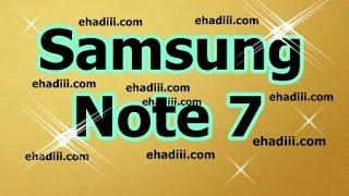 Replika Samsung Note 7 | incelemesi | Tanıtımı | Ehadiii.com | Kopya Cep Telefonu